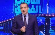 بالفيدو: سامي الفهري يكشف عن حقائق خطيرة.. ويفضح الأطراف السياسية قبل دخوله السجن!!