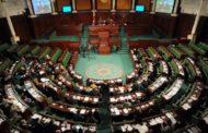 البرلمان: تأجيل التداول حول مشروع القانون الأساسي المعد لتنقيح قانون المحكمة الدستورية