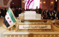 وزير الخارجية السعودي يعلّق حول