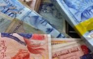 خلال شهر رمضان: منحة بـ 120 دينارا لفائدة هؤلاء..