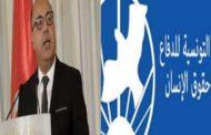 رابطة حقوق الإنسان تجدّد المطالبة باستقالة حكومة المشيشي..