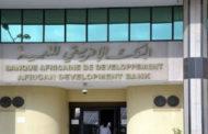 تونس ترفع في مساهمتها في رأس مال البنك الافريقي للتنمية