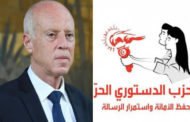 قيس سعيّد والدستوري الحر يواصلان تصدر نوايا التصويت!!