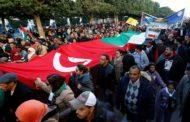أحزاب ومنظمات تدين العدوان الإسرائيلي ضد الشعب الفلسطيني