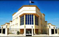 سفارة قطر توضح حول إعلان انتداب مزيف