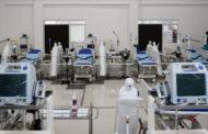 منظمة الإغاثة الإسلامية تمنح مساعدات طبية للمستشفيات التونسية