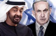 في سقطة جديدة تتنافى مع قيم العروبة: الامارات تطالب بتصنيف حركة حماس منظمة ارهابية!!