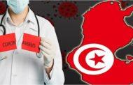 تسجيل 99 حالة وفاة و 1433 إصابة جديدة بفيروس كورونا