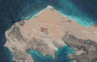 اليمن يحقق في بناء قاعدة سرية اماراتية في جزيرة ميون !!
