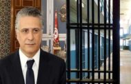 نبيل القروي يدخل في إعتصام مفتوح بمقر القطب القضائي المالي ويرفض العودة للسجن