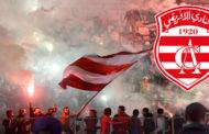 النادي الافريقي في نهائي كأس تونس