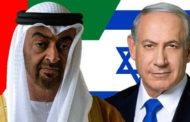تقارير: النفط الاماراتي يهيئ لأزمة دبلوماسية مع اسرائيل!!
