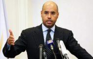 ليبيا: سيف الإسلام القذافي يعلن عن ترشحه للانتخابات الرئاسية!!