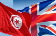بسب السلالة الهندية: بريطانيا تصنف تونس ضمن قائمتها الحمراء!!