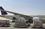 وصول المساعدات الطبية واللّقاح من المملكة العربية السعودية..