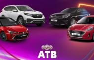 عرض مغري: البنك العربي لتونس يمنحكم فرص لاقتناء سيارة بتسهيلات كبيرة!!