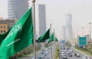 الخليج العربي: المملكة العربية السعودية تُقرّر..