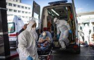 كورونا: تجاوز عتبة 17 الف وفاة وتسجيل أكثر من 7 آلاف اصابة جديدة بالفيروس!!