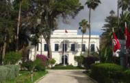 منوبة: غلق مكتب دائرة العمل الاقتصادي ووضعه على ذمة الأبحاث!!