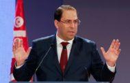 يوسف الشاهد: طالني التشويه والثلب منذ أن أطلقت الحرب ضد الفساد !!