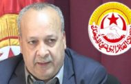 سامي الطاهري: الاتحاد يرفض العودة إلى ماقبل 25 جويلية !!