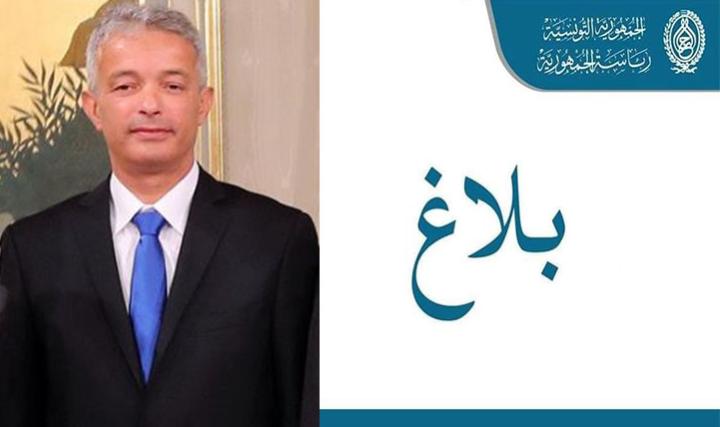 وسط ذهول الأمريكان: إنهاء مهام سفير تونس لدى واشنطن!!