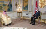 في لقاءه بسعيد: وزير الدولة السعودي لشؤون الدول الافريقية يجدد دعم بلاده لتونس