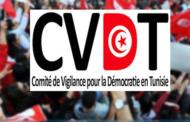لجنة اليقظة من أجل الديمقراطية في تونس : هذا نظام الحكم الذي تحتاجه تونس اليوم
