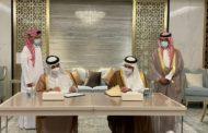 توقيع بروتوكول محضر إنشاء مجلس التنسيق القطري السعودي