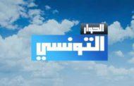 (بالأرقام) قناة الحوار التونسي الأولى وفكرة سامي الفهري الأكثر مشاهدة
