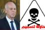 وزيرة التعليم العالي: إنتداب الدكاترة المعطلين مشروط ..