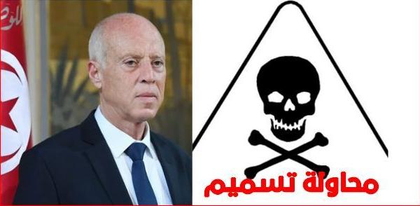 رجل أعمال وراء مُخطّط تسميم رئيس الجمهورية ..التفاصيل