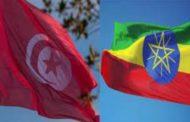 إثيوبيا :