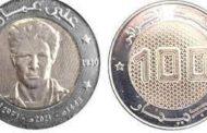 تحمل صورة أحد شهدائها..الجزائر تطلق عملة معدنية جديدة