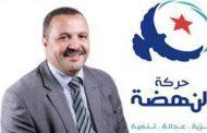 (بالأسماء) - المكي ينشر قائمة محينة للإستقالات من