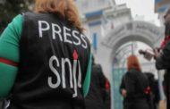 نقابة الصحفيين تُدين الإعتداء السّافر على الصحفيين خلال الإحتجاجات ضدّ قرارات رئيس الجمهورية.