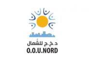 ديوان الخدمات الجامعية للشمال: قبول 76% من مطالب السكن!!