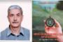 د.محمد عبد الناظر لـ