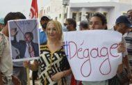 (بالصور) وقفة احتجاجية أمام مقر بلدية فوشانة و ديقاج