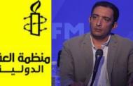 منظمة العفو الدولة تدعو السلطات الى الافراج عن ياسين العياري