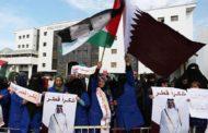 مبعوث الأمم المتحدة: المنظمة الدولية ستوزع المساعدة القطرية لغزة يوم الإثنين..