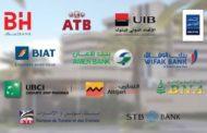 للمرة الثالثة: البنوك التونسية ترفض إقراض الحكومة!!