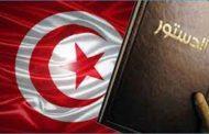 نواب ونشطاء يوقّعون عريضة لرفض الخروج عن الدستور!!