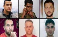 اعتقال آخر سجينين فلسطينيّين فارّين من سجن جلبوع!!