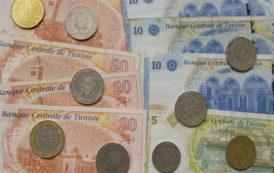 عجز المالية العمومية: تأخير في صرف رواتب وأجور شهر سبتمبر