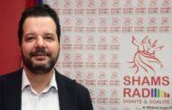 عام سجن ضد رئيس جمعية شمس للمثليين !!