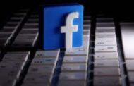 فيسبوك يغيّر اسمه !؟