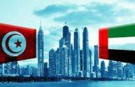 بعد بريطانيا: الامارات تدرج تونس ضمن القائمة الخضراء!!