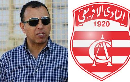 النادي الافريقي: 28 سنة سجنا في حقّ عبد السلام اليونسي